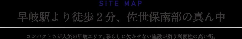guidemap_title