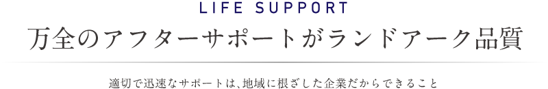 support_title
